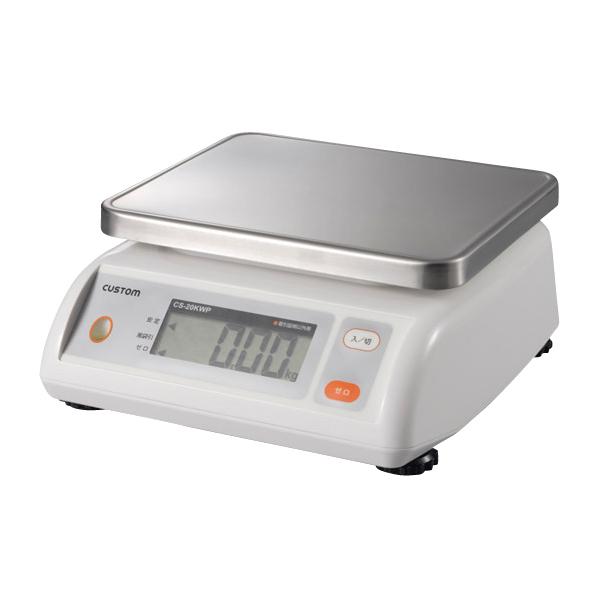 カスタム 防水デジタルはかり CS-10KWP ひょう量:10kg 【厨房館】
