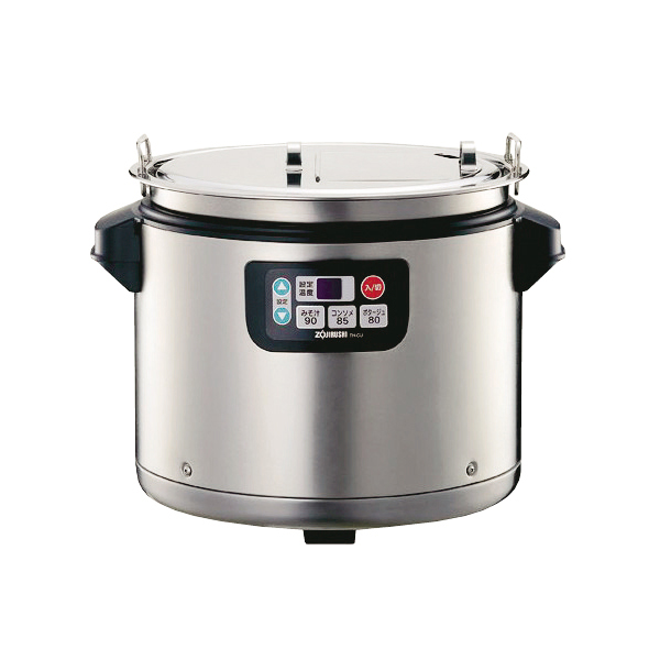 TH-CU120 スープジャー 象印 【厨房館】
