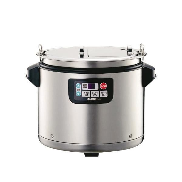 TH-CU160 スープジャー 象印 【厨房館】