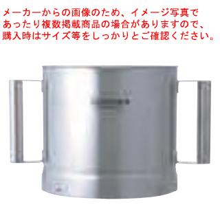 DLC-G、PROシリーズ ステンレスワークボール DLC-NXJ2PG(大型)DLC-NXWBS 【厨房館】