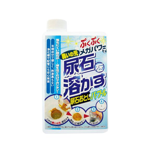 【まとめ買い10個セット品】 TU-69尿石おとし バ・ブ・ル 【厨房館】