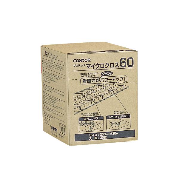 【まとめ買い10個セット品】 プロテック マイクロクロス 60 (30枚入) 【厨房館】