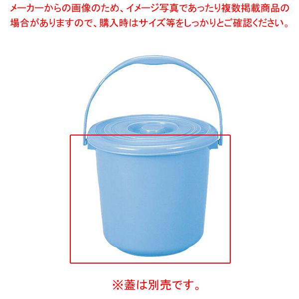 【まとめ買い10個セット品】 トンボ バケツ 15型 本体 ブルー 00733-1 【厨房館】