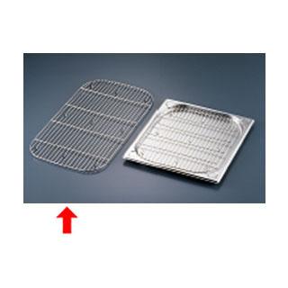 【まとめ買い10個セット品】 【 業務用 】KYS18-8 ガストロノームパン用 敷アミ(焼網) 1/1 478×276×H12mm