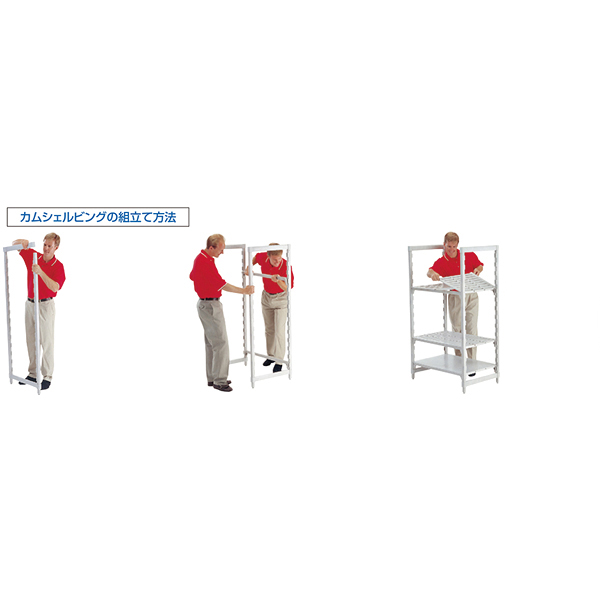 キャンブロ 610ベンチ型シェルフプレートキット W760 【厨房館】