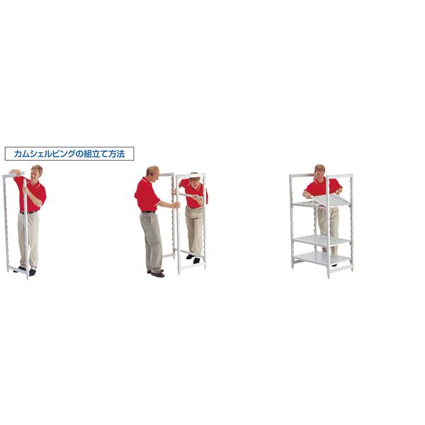 キャンブロ 610ベンチ型カムシェルビングセット(奥行610mm) W1820 【厨房館】