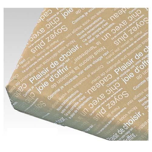 【まとめ買い10個セット品】 カフェオレ ベージュ 500枚【店舗什器 小物 ディスプレー ギフト ラッピング 包装紙 袋 消耗品 店舗備品】【厨房館】