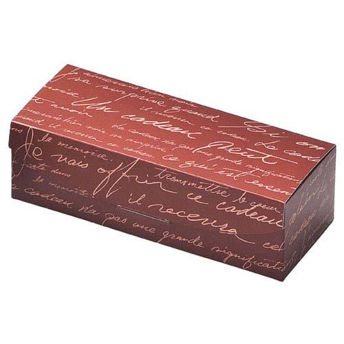 【まとめ買い10個セット品】 フレンチ ギフトボックス 23.5×9×7 20枚【店舗什器 小物 ディスプレー ギフト ラッピング 包装紙 袋 消耗品 店舗備品】【厨房館】