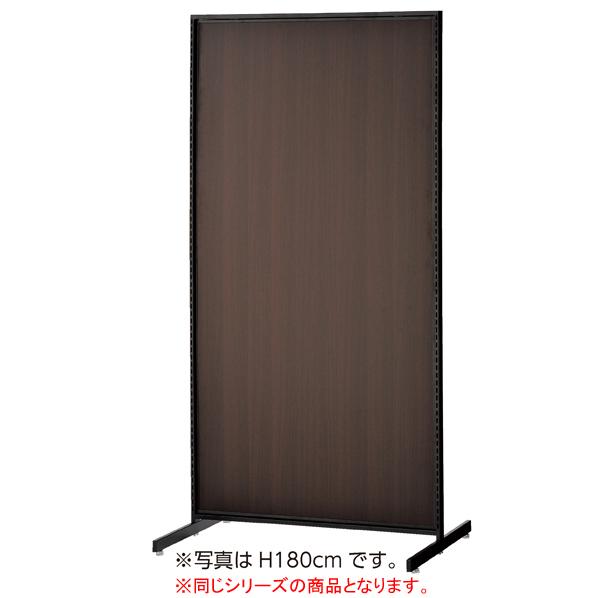 【まとめ買い10個セット品】 SF90両面タイプブラック H135cm セメント柄パネル付き 【厨房館】