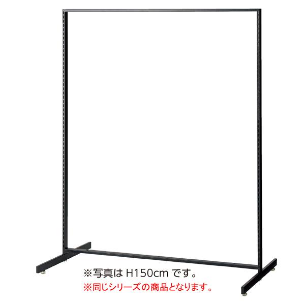 【まとめ買い10個セット品】 SF120両面タイプ ブラック H135cm セメントパネル 付き 【厨房館】