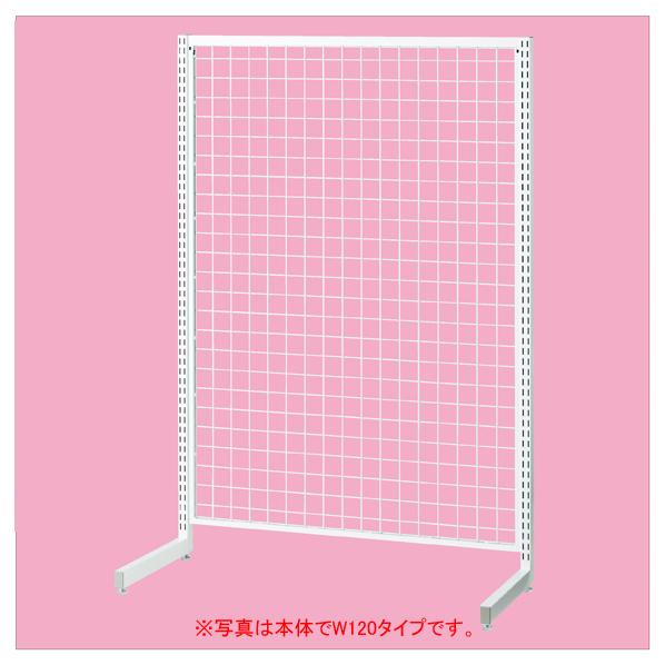 【まとめ買い10個セット品】 SR90強化型片面連結ホワイト H135cm 【厨房館】