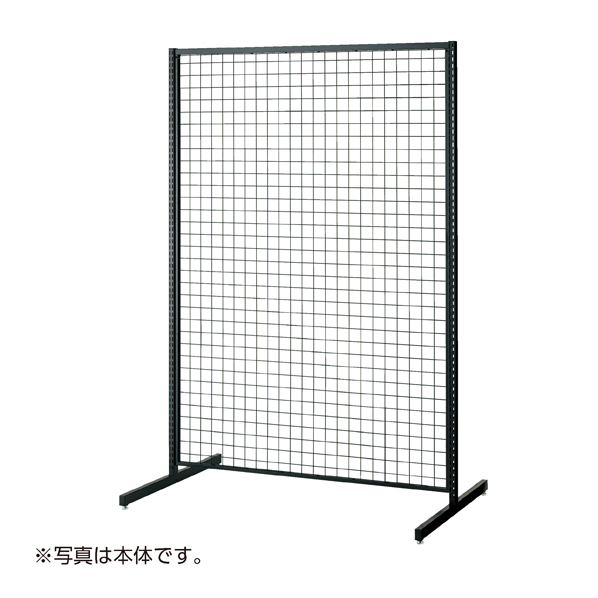 【まとめ買い10個セット品】 SR90強化型両面連結ブラック H150cm 【厨房館】