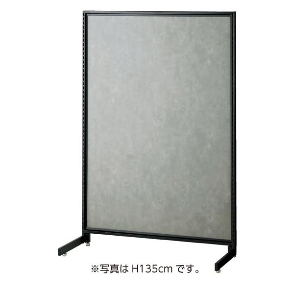 【まとめ買い10個セット品】 SF90片面タイプ ブラック H150cm セメント柄パネル付き 【厨房館】