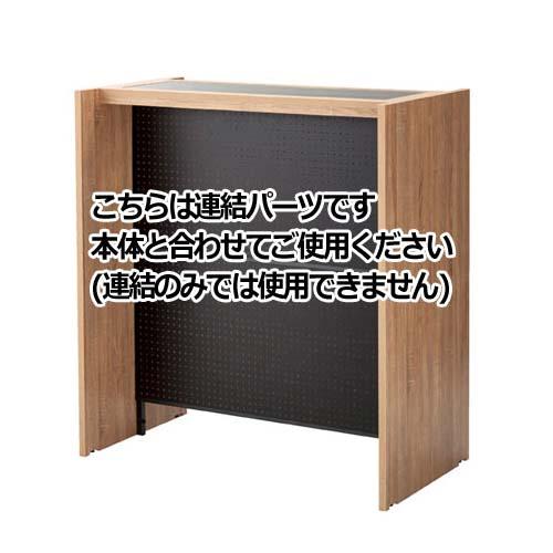 【 業務用 】HOLT 中央両面タイプ D45cmガラス天板セット W120cmタイプ 連結 オープンタイプ【店舗什器 パネル 壁面 小物 ディスプレー 店舗備品】【厨房館】