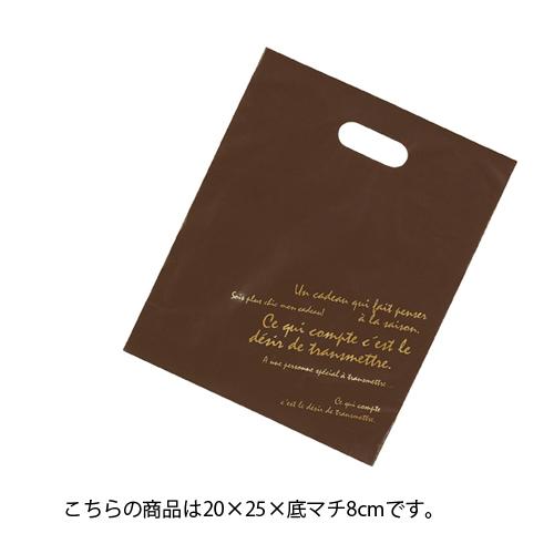【まとめ買い10個セット品】 ブラウン 20×25×底マチ8 100枚【店舗什器 小物 ディスプレー ギフト ラッピング 包装紙 袋 消耗品 店舗備品】【厨房館】