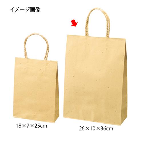 【まとめ買い10個セット品】 スムースバッグ ナチュラル 26×10×36 25枚【店舗什器 小物 ディスプレー ギフト ラッピング 包装紙 袋 消耗品 店舗備品】【厨房館】