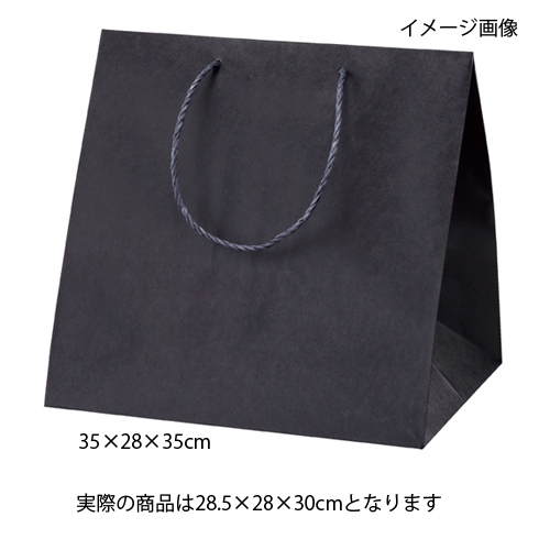【まとめ買い10個セット品】 アレンジバッグ 黒 28.5×28×30 10枚【店舗什器 小物 ディスプレー ギフト ラッピング 包装紙 袋 消耗品 店舗備品】【厨房館】