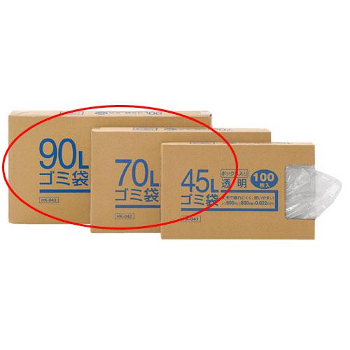 【まとめ買い10個セット品】 透明ゴミ袋 ボックス入り 90リットル 100枚【店舗什器 小物 ディスプレー ギフト ラッピング 包装紙 袋 消耗品 店舗備品】【厨房館】