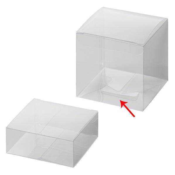 【まとめ買い10個セット品】 セットアップクリア四角BO×7.5×7.5cm20枚 【厨房館】