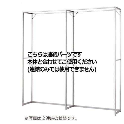 【 業務用 】ラテラル・フォー 壁面タイプ ステンレス(H240cm) W120cmタイプ 連結【店舗什器 パネル ディスプレー 棚 店舗備品】【厨房館】