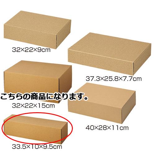 【まとめ買い10個セット品】 ナチュラルボックス 33.5×10×9.5 10枚【店舗什器 パネル ディスプレー 棚 店舗備品】【厨房館】