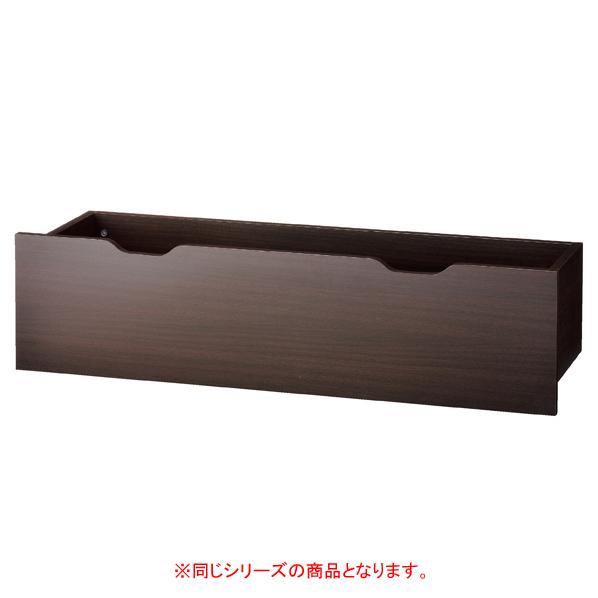 【まとめ買い10個セット品】 木製収納トロッコW120cm エクリュ 1台 【厨房館】