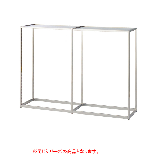 【まとめ買い10個セット品】 LR4中央片面ステンレスW90×H135cm連結セメント柄天板セット 【厨房館】