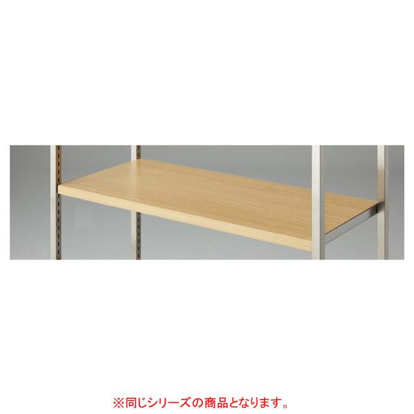 【まとめ買い10個セット品】 4点受け専用木棚セットステンレスW90cmダークブラウン 【厨房館】