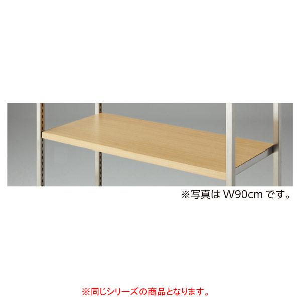 【まとめ買い10個セット品】 4点受け専用木棚セットステンレスW120cmダークブラウン 【厨房館】