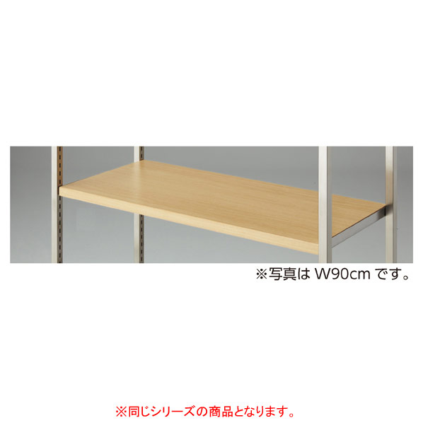 【まとめ買い10個セット品】 4点受け専用木棚セットステンレスW120cmラスティック柄 【厨房館】