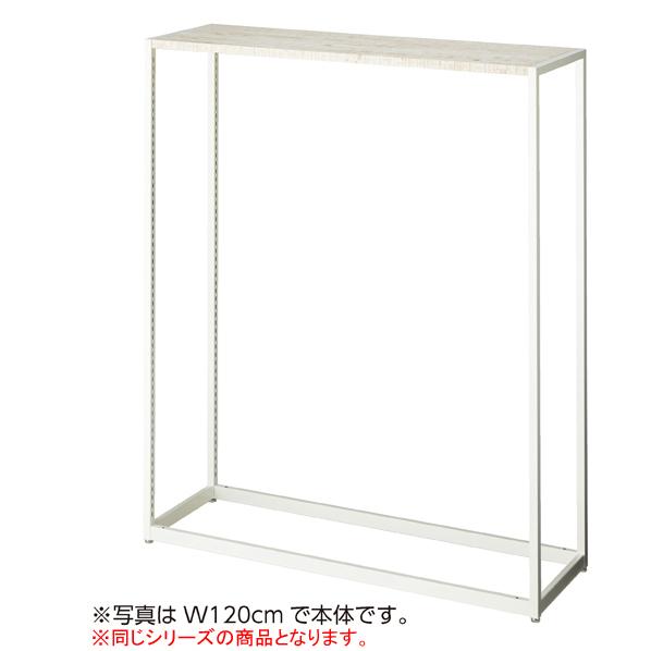 【まとめ買い10個セット品】 LR4中央片面ホワイト連結 W90×H150ラスティック柄 天板セット 【厨房館】