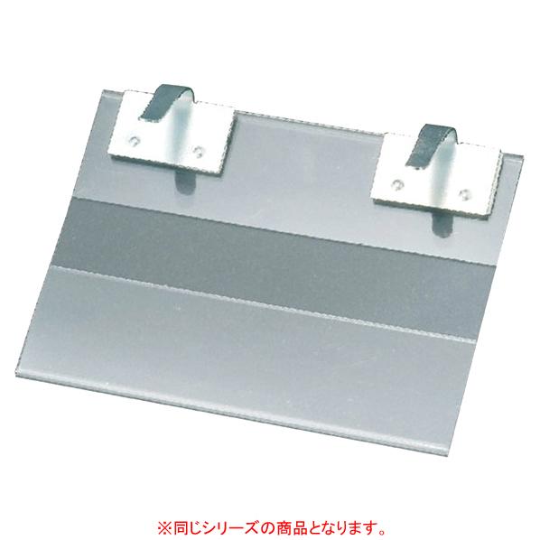 【まとめ買い10個セット品】 ペタンフック付きポップケースB6 10枚 【厨房館】