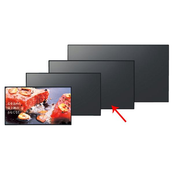 【まとめ買い10個セット品】 フルハイビジョン 液晶ディスプレイ 55インチ LFE8シリーズ 【厨房館】