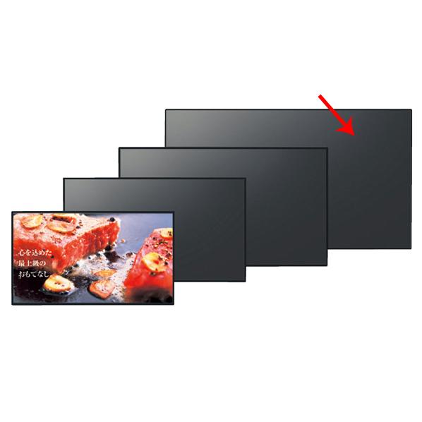 【まとめ買い10個セット品】 フルハイビジョン 液晶ディスプレイ 65インチ LFE8シリーズ 【厨房館】