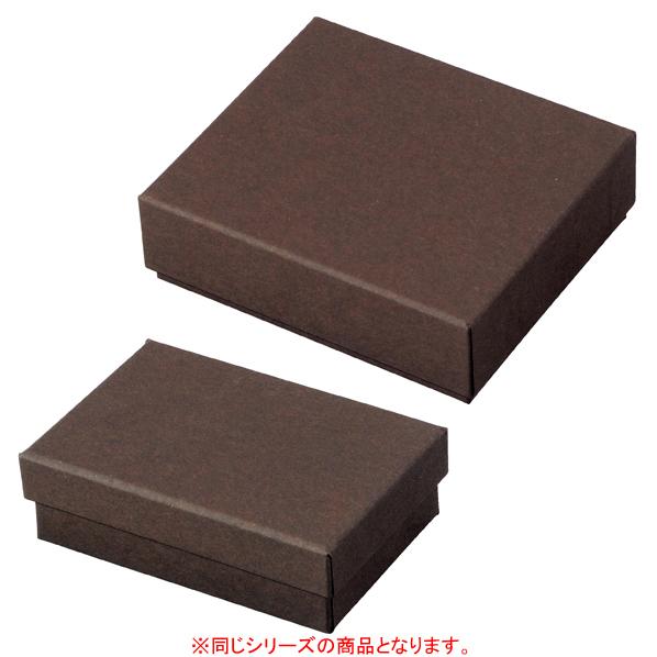 【まとめ買い10個セット品】 フェザーケース ブラウン 6.4×6.4×4cm 20個 【厨房館】