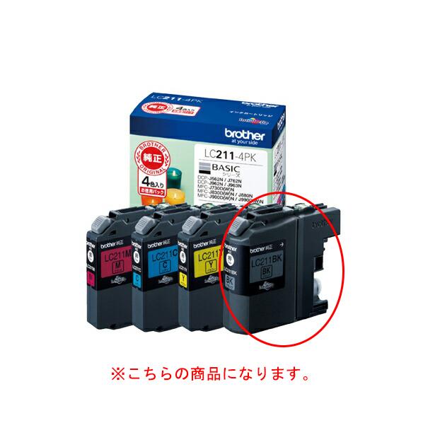 【まとめ買い10個セット品】 ブラザー 純正 LC211ブラック ブラック 【厨房館】