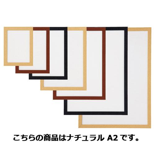 軽量木製ポスターパネル(UVカット) ナチュラル A2 5枚 【 サイン・掲示用品 パネル・ボード ポスターフレーム・パネル ポスターパネル 】【厨房館】