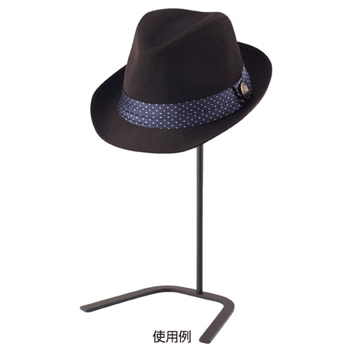 【まとめ買い10個セット品】 帽子立て 黒【店舗什器 パネル ディスプレー ハンガー 棚 店舗備品】【厨房館】