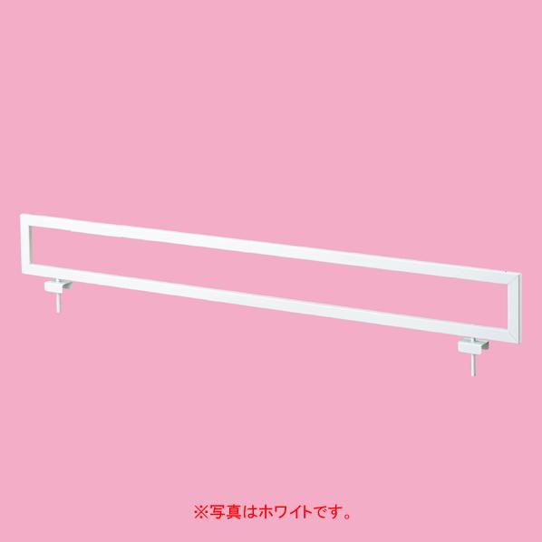 【まとめ買い10個セット品】 F-PANEL センターP上部フレーム W120cmブラック 【厨房館】
