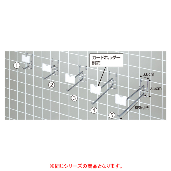 【まとめ買い10個セット品】 ネット用2段フック15cm 200本組 【厨房館】