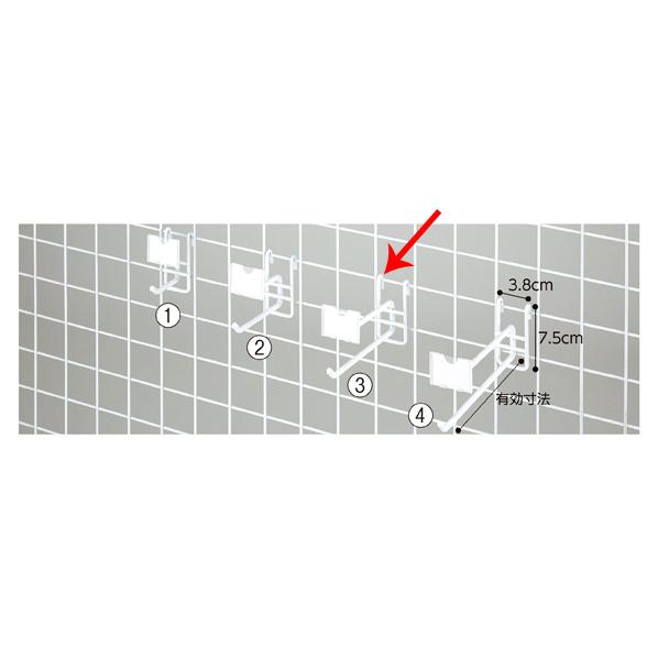 【まとめ買い10個セット品】 ネット用2段フック(φ6mm)15cm 10本組ホワイト 【厨房館】