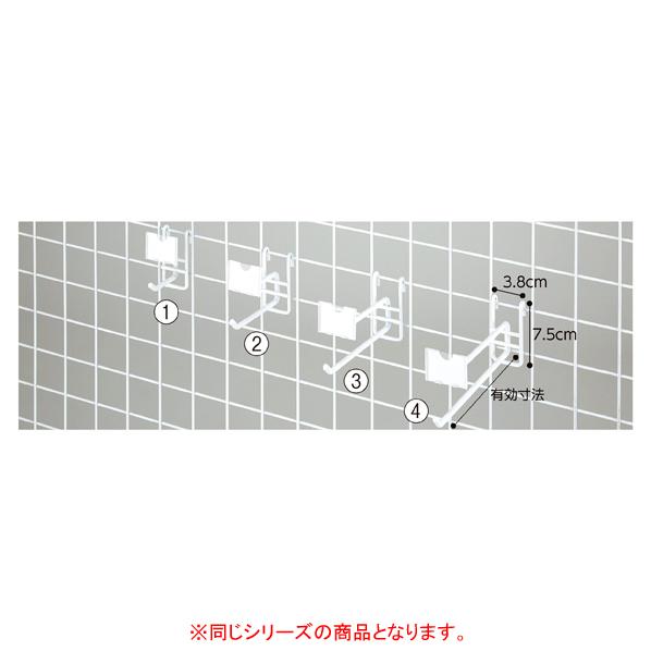 【まとめ買い10個セット品】 ネット用2段フック(φ6mm)10cm 200本組ホワイト 【厨房館】