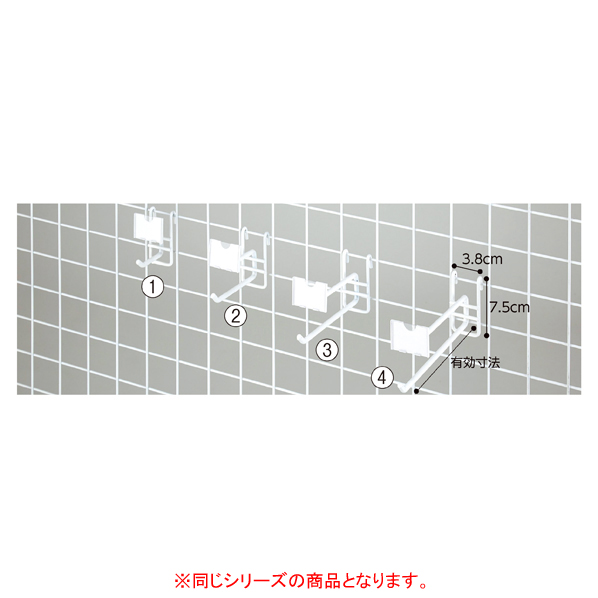 【まとめ買い10個セット品】 ネット用2段フック(φ6mm)20cm 200本組ホワイト 【厨房館】