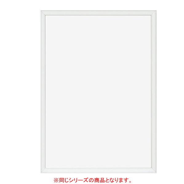 【まとめ買い10個セット品】 低反射イージーロックフレーム B1 ホワイト 【厨房館】