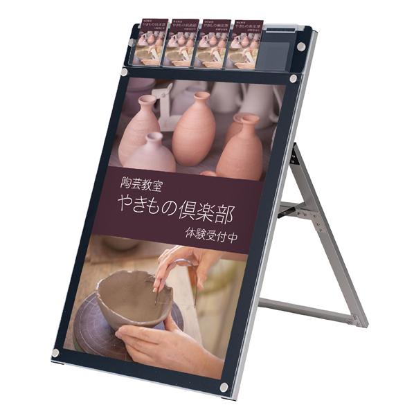 【まとめ買い10個セット品】 パンフレールA1 ロータイプ 片面 【厨房館】