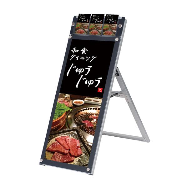 【まとめ買い10個セット品】 パンフレールA1 ロータイプ 片面スリム 【厨房館】