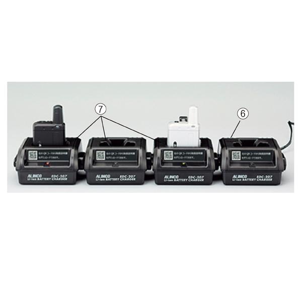 【まとめ買い10個セット品】 トランシーバーシングル充電器セット 【厨房館】
