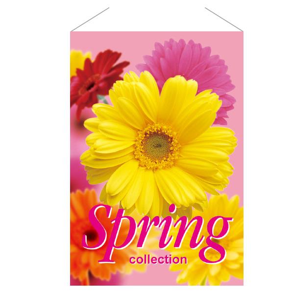 【まとめ買い10個セット品】 ガーベラSpring タペストリー ピンク1枚 【桜 サクラ さくら 春 飾り イベント 装飾】 【厨房館】