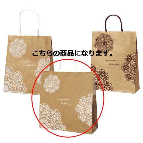 【まとめ買い10個セット品】 レースィ 手提げ紙袋 白 32×11×33 50枚【店舗備品 包装紙 ラッピング 袋 ディスプレー店舗】【厨房館】