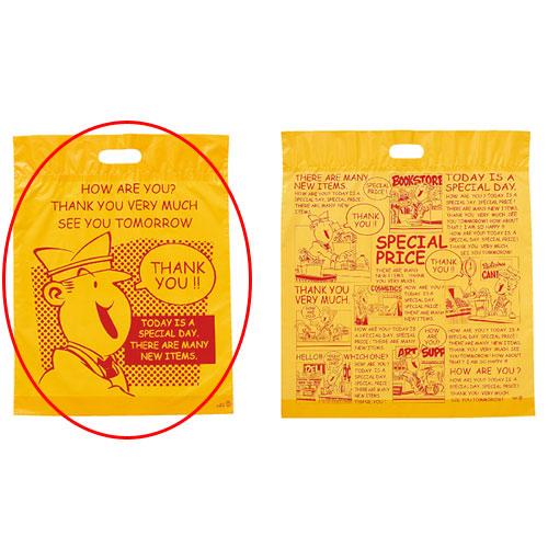 アメリカンコミック ポリバッグ 35×45×底マチ6 1200枚【店舗備品 包装紙 ラッピング 袋 ディスプレー店舗】【厨房館】
